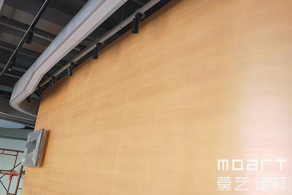 木纹墙面漆