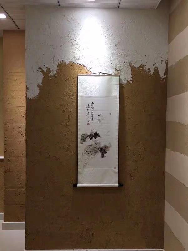 酒店餐饮店稻草漆效果