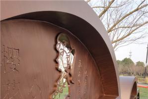 浙江省嘉兴市平湖区户外不锈钢板仿木纹漆效果