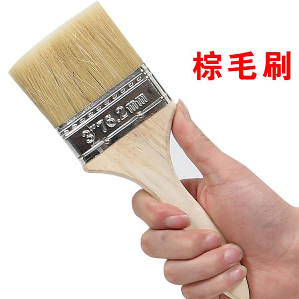 刷水性漆用什么刷子?刷水性漆方法有哪些?