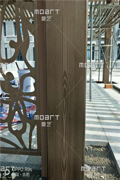 异型廊架木纹漆
