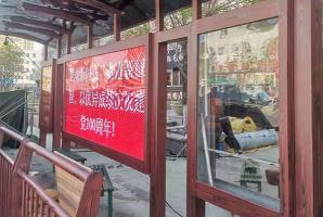 新(xin)疆(jiang)烏魯木齊鍍鋅管宣傳欄仿紅色木紋漆案例